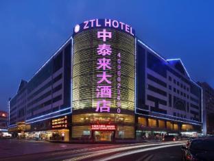 ZTL Hotel Shenzhen Shenzhen - Exterior