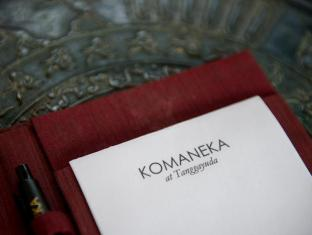Komaneka at Tanggayuda Ubud Bali - Facilities