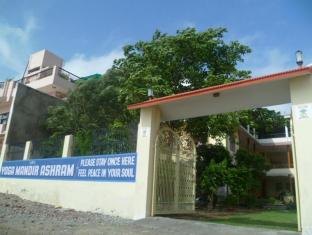 Sri Yoga Mandir Guest House