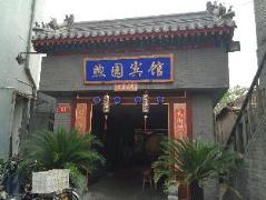 Xu Yard Hotel China