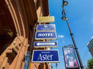 /fi-fi/nevsky-aster-hotel/hotel/saint-petersburg-ru.html?asq=vrkGgIUsL%2bbahMd1T3QaFc8vtOD6pz9C2Mlrix6aGww%3d