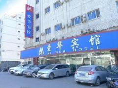 Beijing Aihua Hotel | China Budget Hotels
