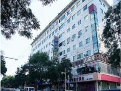 Beijing Wangfujing Dongdan Silver Road Hotel, China