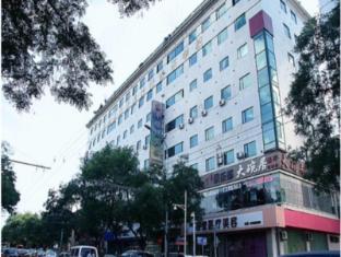Beijing Wangfujing Dongdan Silver Road Hotel