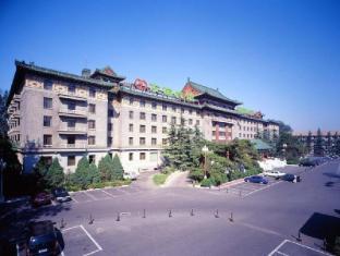 Beijing Friendship Hotel Jing Bin Building