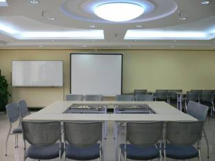 FX Hotel Zhongguancun Beijing - Meeting Room