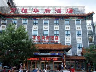 Huafu International Hotel