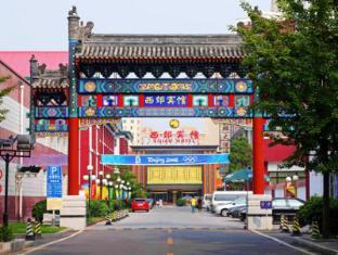 Xijiao Hotel