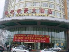 Changsha New Empire Hotel | Hotel in Changsha