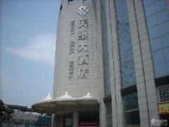 Royal Seal Hotel | Hotel in Changsha