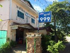 Lucky 999 Guesthouse Cambodia