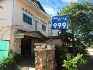 /fi-fi/lucky-999-guesthouse/hotel/battambang-kh.html?asq=vrkGgIUsL%2bbahMd1T3QaFc8vtOD6pz9C2Mlrix6aGww%3d
