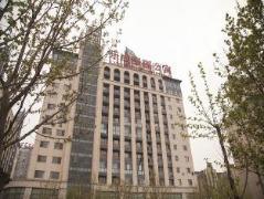 Beijing Jun Yue Cheng Serviced Apartment Landgent Holi Branch China