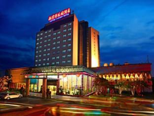 /th-th/fliport-garden-hotel-xiamen/hotel/xiamen-cn.html?asq=vrkGgIUsL%2bbahMd1T3QaFc8vtOD6pz9C2Mlrix6aGww%3d