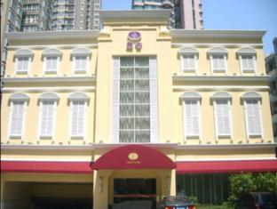 /asset-hotel/hotel/shanghai-cn.html?asq=jGXBHFvRg5Z51Emf%2fbXG4w%3d%3d