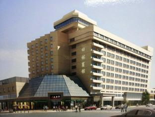 Tianlin Business Hotel