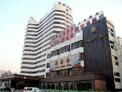 Victory Hotel | Hotel in Tianjin