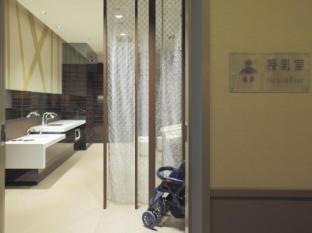 Keio Plaza Hotel Tokio - Instalaciones