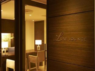 Keio Plaza Hotel Tokio - Lounge