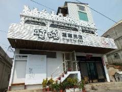 Ding Ding B & B | Taiwan Budget Hotels