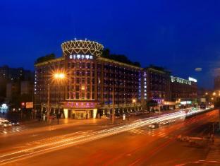 /sv-se/jinyu-sunshine-hotel/hotel/chengdu-cn.html?asq=vrkGgIUsL%2bbahMd1T3QaFc8vtOD6pz9C2Mlrix6aGww%3d