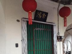 Hoong Heritage Home | Malaysia Hotel Discount Rates