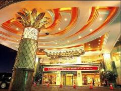 Harbin Fortune Days Hotel | Hotel in Harbin