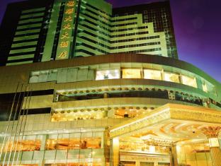 Harbin Fortune Days Hotel Harbin - Esterno dell'Hotel