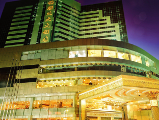 Harbin Fortune Days Hotel هاربين - المظهر الخارجي للفندق