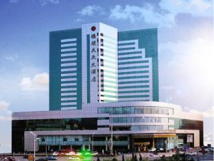 Harbin Fortune Days Hotel Harbin - Hotellet udefra