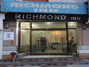 Hotel Richmond Inn