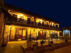 Hotel in Laos | Golden Parasol Luangprabnag Hotel