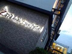 The Zara Double Tree Hotel | Thailand Cheap Hotels