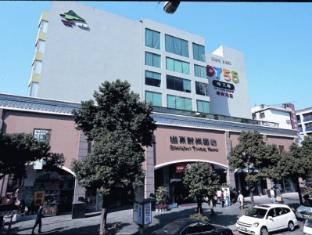 /sv-se/shanshui-trends-huaqiangbei-hotel/hotel/shenzhen-cn.html?asq=vrkGgIUsL%2bbahMd1T3QaFc8vtOD6pz9C2Mlrix6aGww%3d