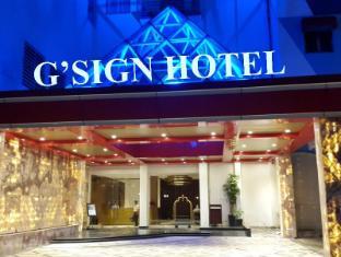 G'Sign Hotel Banjarmasin