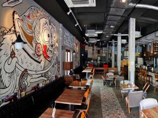Hotel Cara Phnom Penh - Restaurant
