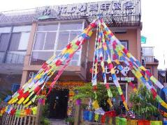 Musesun Youth Hotel | China Budget Hotels
