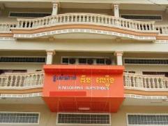 Kim Loerng Guesthouse | Cheap Hotels in Battambang Cambodia