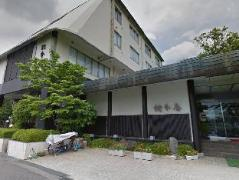 Nishiki-no-Yu Jimotoya Hotel - Japan Hotels Cheap