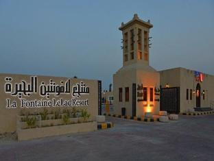 /lafontaine-le-lac-resort/hotel/al-khobar-sa.html?asq=5VS4rPxIcpCoBEKGzfKvtBRhyPmehrph%2bgkt1T159fjNrXDlbKdjXCz25qsfVmYT