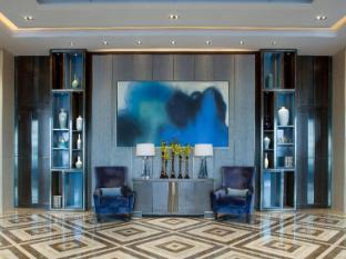 Shangri-La's China World Hotel, Beijing Beijing - Horizon Club Reception