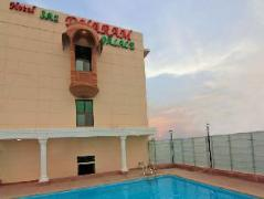 Hotel in India | Hotel Sai Dharam Palace
