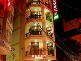 /queen-hotel-nha-trang/hotel/nha-trang-vn.html?asq=jGXBHFvRg5Z51Emf%2fbXG4w%3d%3d