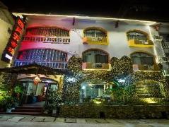 Zhangjiajie April Day Hostel | Hotel in Zhangjiajie