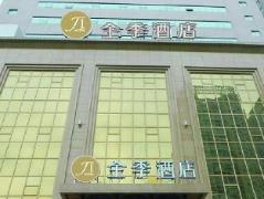 JI Hotel Xian Feng Cheng 2nd Rd. | Hotel in Xian