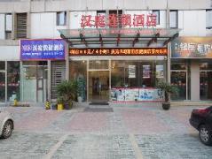 Hanting Hotel Suzhou Amusement Park | Hotel in Suzhou