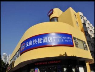 Hanting Hotel Xiamen Dongdu Branch