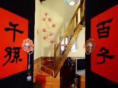 Hotel in Taiwan | Lohas -12 Bed and Breakfast