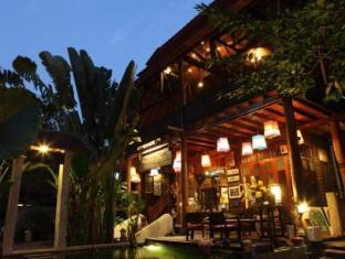 Baan Gong Kham Hotel