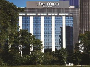The Mira Hotel Hong Kong - Esterno dell'Hotel